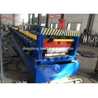 Wholesale Steel Structural Floor Forming Machine Rolling Making Line Composite Steel from china suppliers