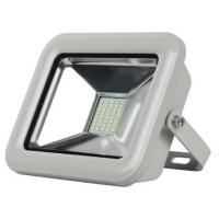 Wholesale Epistar 20W LED Flood Lights 120° Beam Angle IP65 Outdoor Reflector Lighting from china suppliers
