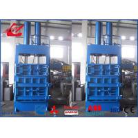 Buy cheap Y82-100 Vertical Waste Paper Baler 1100x750mm or Customize bale size With Conveyor from wholesalers