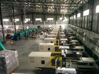 Alovey Cosmetic Packaging Factory