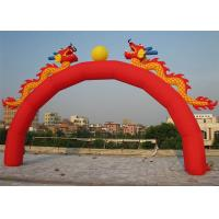 Wholesale 25kg Oxford Fabric Advertising Inflatable Arch With Dragon Style For Party / Festival from china suppliers