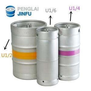 China US 1/6 1/4 1/2 stainless steel growler keg on sale