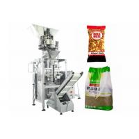 Quality Volumetric Filler Almond Packing Machine , Automatic Seeds granule Packing Machine for sale