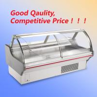 Wholesale Meat Shop Open Display Cooler from china suppliers