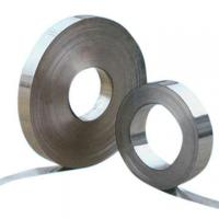 Wholesale AMS 5844 /UNS R30035 nickel-cobalt based alloy strip from china suppliers