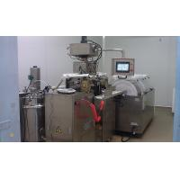 Wholesale Industry Small Softgel Encapsulation Machine With Micro Lubrication from china suppliers