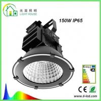 Wholesale Bridgelux Chip Meanwell Driver 150W Industrial LED High Bay Lighting Fixtures from china suppliers