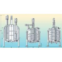 Wholesale Sus304  Stainless Steel Mixing Tank With automatic mixing control for ink , coating , pesticide , fertilizer  industry from china suppliers