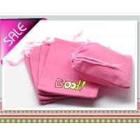 Wholesale Durable And Soft Pink Velvet Drawstring Bag , Velour Jewelry Pouch from china suppliers