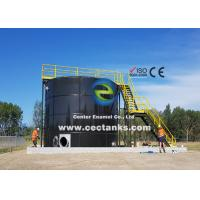 Wholesale Sludge Storage Tank Manufactured From Vitreous Enameled Steel Plates from china suppliers
