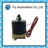 Wholesale Conductive Water Solenoid Valves -20 To 70 C Temperature , Small Size And Easy Assembly from china suppliers