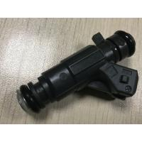 Wholesale FUEL INJECTOR injector nozzle 0280156262 / 0 280 156 262 FOR CHERY / HAIFEI / JAC from china suppliers