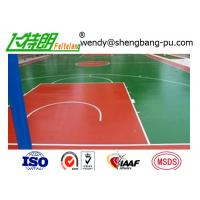 Wholesale SPU Silicone Polythane Tennis Court Surfacing with ITF Approval from china suppliers