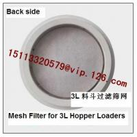 Wholesale China 3L Hopper Loader Accessories- Filter Mesh Manufacturer from china suppliers