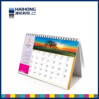 Wholesale Customized table / daily office desk calendar printing service , 2.5mm grey board holder from china suppliers