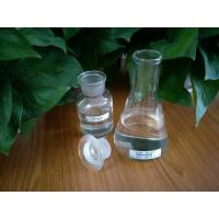 Wholesale Sodium Methanolate 25 Sodium Methoxide In Methanol Reagent Grade from china suppliers