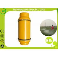 Wholesale UN 1005 Industrial Gases NH3 Anhydrous Ammonia Liquid 100L - 926L from china suppliers