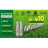 Buy cheap Golden cap cell battery high capacity rechargeable Lithium Batteries from wholesalers
