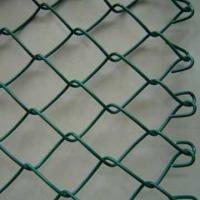 Wholesale hook chain link fence from china suppliers
