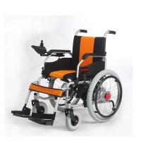 Adjustable Battery Operated Wheelchair Electric Powered 100Kg Loading Capacity