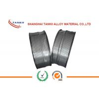 Wholesale Nicrti / Tafa 45CT High Heat Wire Drill Collars For Boiler Tubes from china suppliers