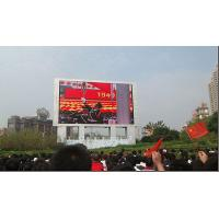 Wholesale Outdoor High Definition LED Screen , 600W P10 Waterproof Video LED display from china suppliers
