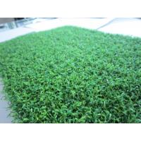 Wholesale Nylon Fake Cricket Pitch Grass , Outdoor Artificial Grass Lawns from china suppliers