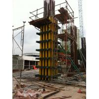 Wholesale 400 × 400mm Adjustable Concrete Column Formwork With Five Pins For Square Concrete Column from china suppliers