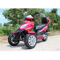 Wholesale Air Cooled 50cc Adult Tri Wheel Motorcycle Single Cylinder 4 Stroke With Rear Box from china suppliers