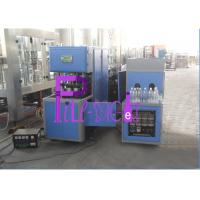 Wholesale Semi Automatic Juice Bottle Blowing Machine To Produce Heat Resistant Bottles from china suppliers
