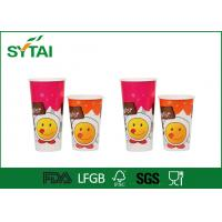 Wholesale 8 / 10 / 12 oz Single Wall Paper Cups Disposable For Hot Coffee from china suppliers