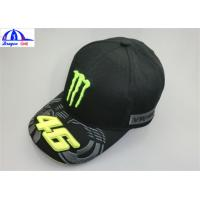 Buy cheap Cotton Twill 6 Panles Sports Baseball Caps with LOGO Embroidery and PVC Embossed from wholesalers
