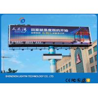 Wholesale P16 Electronic LED Advertising Display Waterproof 1R1G1B Module from china suppliers