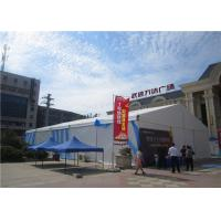 Wholesale Aluminum PVC Event White Marquee Tent / MST Pagoda Canopy Tent from china suppliers