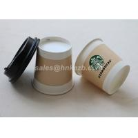 Wholesale Disposable 12oz Paper Ice Cream Cups With Lids , Biodegradable Take Out Coffee Cups from china suppliers