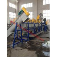 Wholesale HDPE film recycling and washing machine line from china suppliers