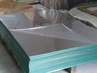 Wholesale Grey blue acrylic mirror sheet from china suppliers