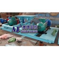 Wholesale Mud Hopper Mixing from china suppliers