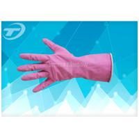 Wholesale Piink Household latex Gloves for family use or food industry from china suppliers