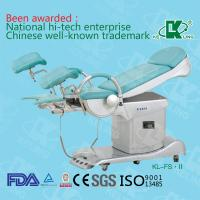 Wholesale Electrical obstetric bed KL-FS.II from china suppliers