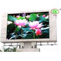 Wholesale Pixel Pitch 6mm Advertising large outdoor LED display screens for plaza / mansion from china suppliers