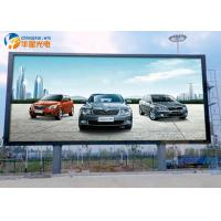 Wholesale SMD Fix Video Outdoor Advertising Led Display P10 Standard Iron Cabinet from china suppliers