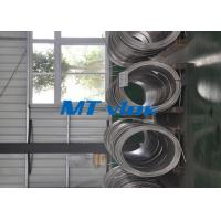 Wholesale ASTM A213 / A269 S30400 / S31600 Stainless Steel Coiled Tubing / Stainless Steel Coil Pipe from china suppliers