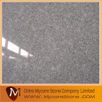 Buy cheap G601 Granite slab from wholesalers