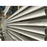 Wholesale Ferritic Stainless Steel Seamless Tube A268 / A756 TP410 TP410S from china suppliers