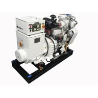Wholesale Quiet Running 40kw Marine Diesel Electric Start Gener With Heat Exchanger OEM from china suppliers