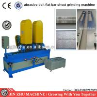 Wholesale wet type hardware grinding machine from china suppliers