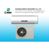 Wholesale T3 Climate OEM Air Conditioner With High Volumetric Efficiency  A / C from china suppliers
