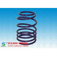 Wholesale Purple Powder Coated Automotive Coil Springs , Street Performance Lowering Springs from china suppliers