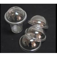 Wholesale Transparent Disposable Cup Lids , 92mm Plastic Dome Lid For Milk from china suppliers